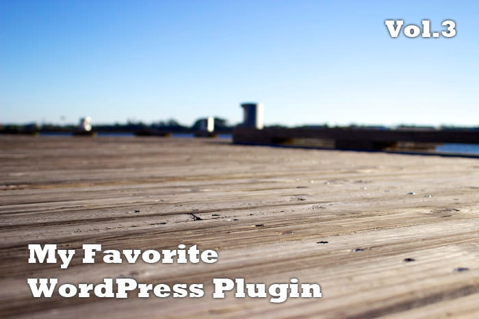 wordpress-plugin03