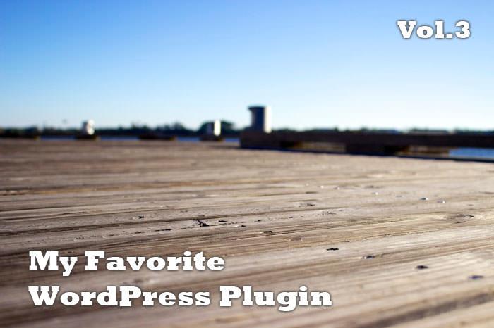 wordpress-plugin03